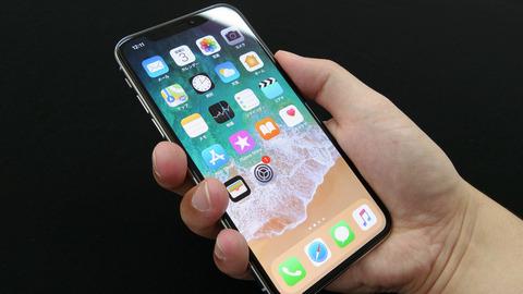 10万以上もする『iPhoneX』、さらに6万円出せばホームボタンを取り戻せる事が判明wwwwwwwwww