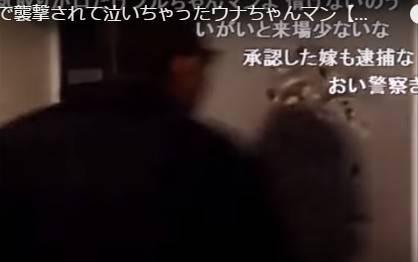 【嘘か?本当か?】バールを持った男に自宅を襲撃されたウナちゃんマンが刺されて入院中と暗黒放送で有名な横山緑氏が暴露!