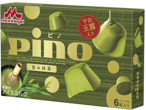 宇治玉露入りの宇治抹茶アイスを宇治抹茶チョコでコーティングしたアイス「ピノ 旨み抹茶」が発売!