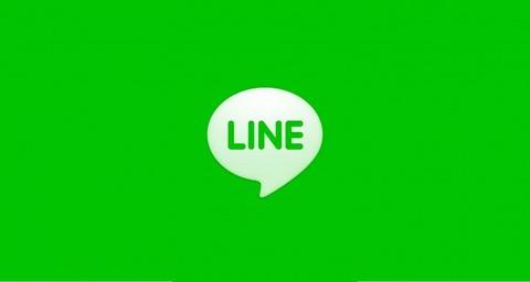 LINEで障害発生! → LINE公式?「サーバーの上で味噌汁を溢した為」←ファッ!?