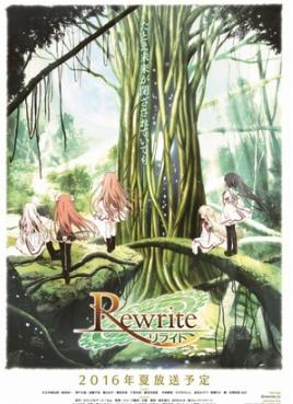 TVアニメ『Rewrite』の新ビジュアル&PVが公開!