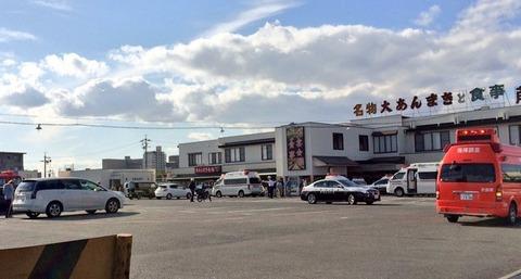愛知県知立市にある和菓子店『藤田屋』に車が突っ込む事件発生! 10人以上が重軽傷を負う