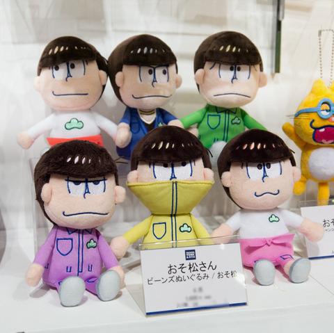タカラトミーアーツが今夏発売の『おそ松さん』グッズ情報を解禁!