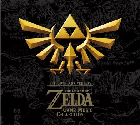 シリーズから全93曲を厳選した「30周年記念盤 ゼルダの伝説 ゲーム音楽集」がリリース決定!