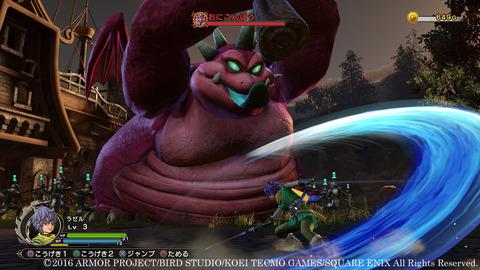 『ドラゴンクエストヒーローズ2』は超巨大モンスターに対し、超巨大モンスターで立ち向かえる!そして、四天王も登場!