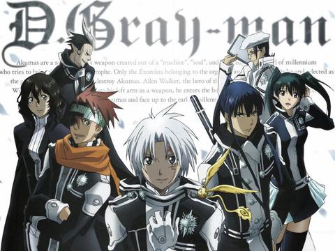 アニメ「D.Gray-man」全51話がニコ生にて一挙放送決定!