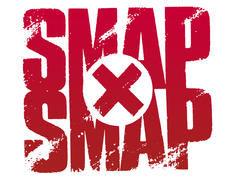 昨日放送の「SMAP×SMAP」最終回に賛否両論→「映像だけじゃなくて、本人達の生の声が聞きたい」「大人のケジメとして……何か言葉で伝えるべきだったのでは」