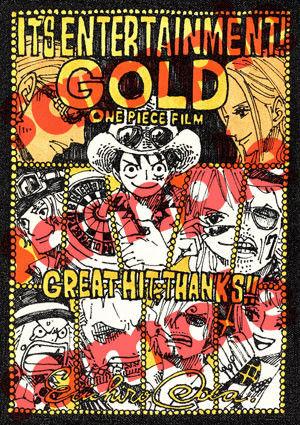 「ONE PIECE FILM GOLD」来場者に尾田栄一郎先生描き下ろしイラストカードを配布!