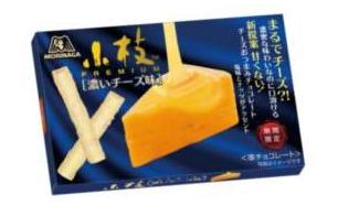 チーズ味の甘くない小枝「小枝プレミアム<濃いチーズ味>」が登場!