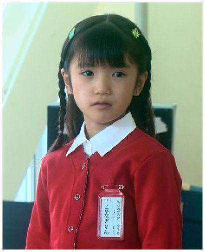 ドラマ「僕と彼女と彼女の生きる道」などで子役として活躍した美山加恋さんが20歳になり、現在はあの世界で活躍していたことが判明!