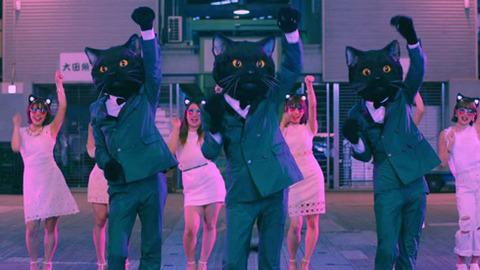 【動画あり】ヤマト運輸が「ネコふんじゃった」をダンスミュージックにリメイクしたMVを公開wwwwwwwww