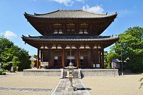 奈良市の興福寺などに不審な液体がかけられた事件で喜光寺も被害にあっていたことが判明!
