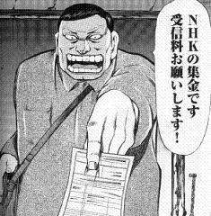【マジ○チ】NHKの集金人がインターホンを高橋名人のごとく連打する動画が話題に! これは怖すぎる…