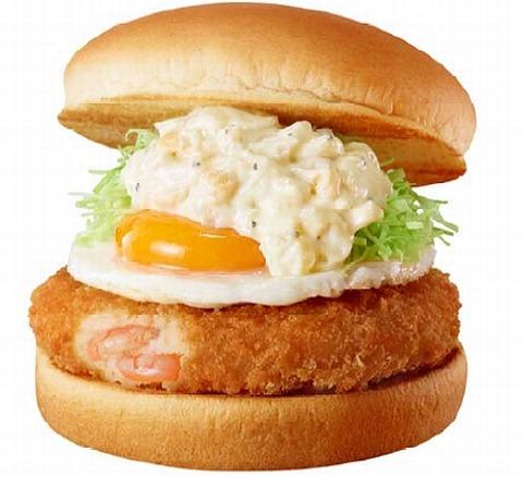 ロッテリアから全ハンバーガーに「半熟タマゴ」がトッピング可能に!