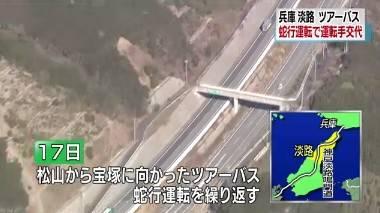 【あぶねぇ】ツアー客を乗せた観光バスが高速道路で蛇行運転! 阪急交通社「運転手、健康診断では問題なかったってのに…(歳は70歳だけど)」