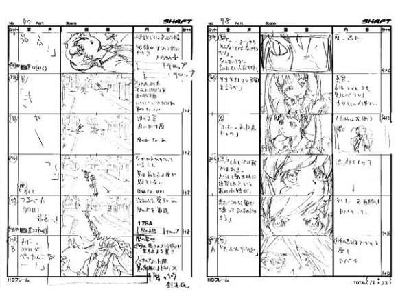 【流出】『傾物語』第1話絵コンテ&『猫物語(白)』第2・5話絵コンテがオークションに出品・・・