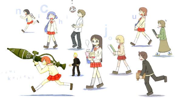 【完成版】★★★2013年2月4日の小ネタまとめ★★★