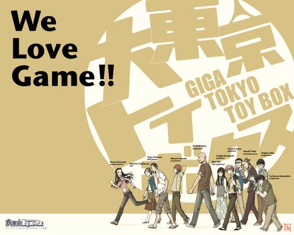 【東京トイボックス】TVドラマ化決定!7月30日発売の月刊コミックバーズ9月号にて発表!!