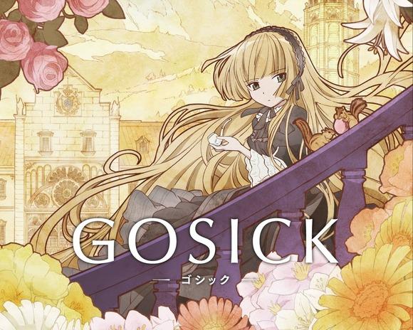 【GOSICK-ゴシック-】フィギュア『ヴィクトリカ』予約開始!アニメの20話で登場したフリルが可愛らしいピンク色の衣装で立体化!!