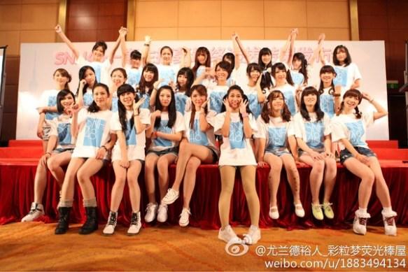 中国人、SNH48にブチ切れ 「AKBより脚が太いブスばっかり。秋元康はなんでブス集めるの?」