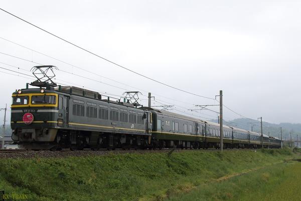EC5A2834