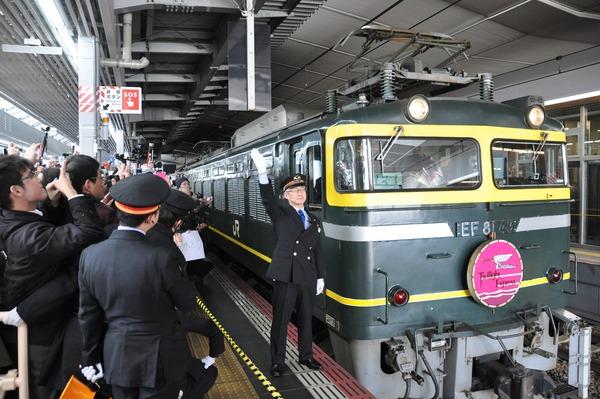 出発シーン1JR西日本提供