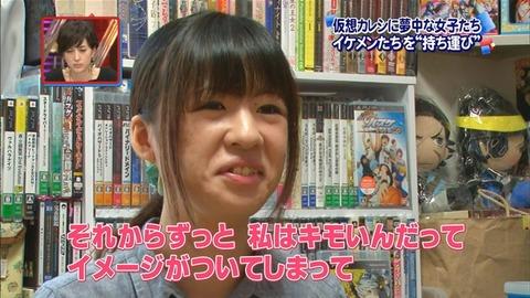 「乙女ゲーム」特集で『うたの☆プリンスさまっ♪Repeat』や『薄桜鬼』にハマっている女性を紹介報道 「やっべ私ガチでキレてるかも」と女ヲタ激怒