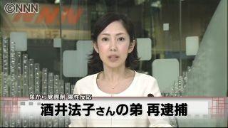 日本テレビ_000007119
