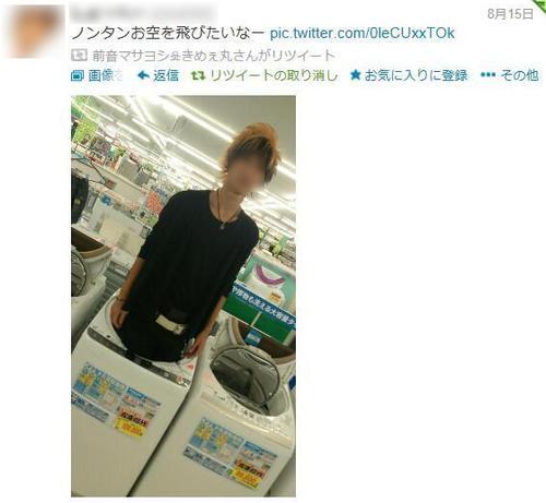 今度は家電量販店の洗濯機に入り込み、「ノンタンお空を飛びたいなー」と写真つきで投稿