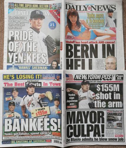 里田まいのビキニがアメリカの新聞の一面に掲載
