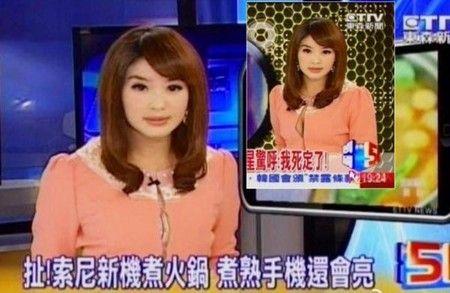 台湾で人気の巨乳美人アナが生放送中に胸のボタンが弾け飛び全開の放送事故!