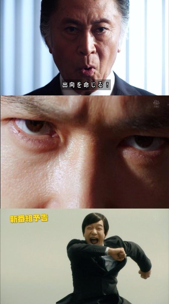 【悲報】堺雅人さん、TBS出入り禁止にされてた