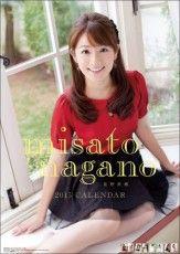 【画像あり】めざましテレビのお天気お姉さん・長野美郷の乳ポロリの放送事故www