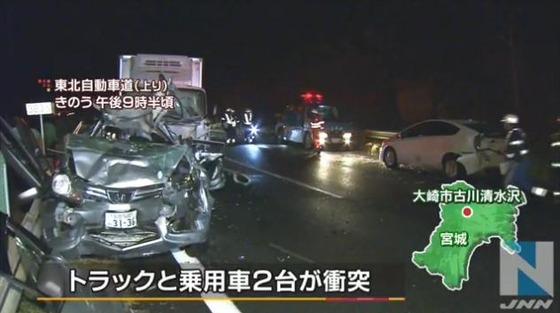 追い越し車線に停車中の車2台にトラックが衝突 先頭の男性「後続車のライトが眩しかったから止めた」