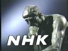 NHK「集金人を数倍に増やします。裁判で争います。そして放送センターを3千億円かけて建て替えます。」