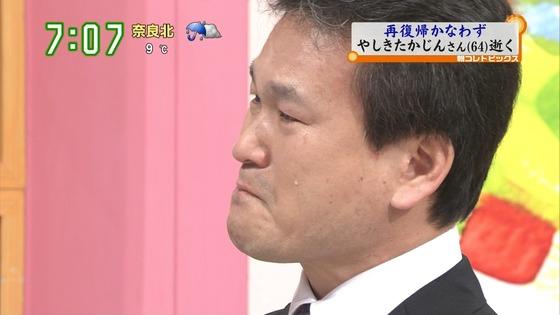 辛坊治郎さん、生放送でガチ泣き