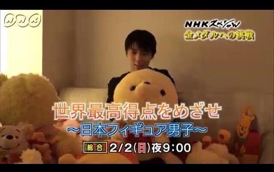 【画像】 フィギュアスケート男子・羽生結弦くんの部屋が可愛すぎwww