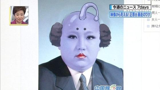 【画像】 TBSが北朝鮮にケンカ売ってる件、これヤバイだろwwwwwwwwww