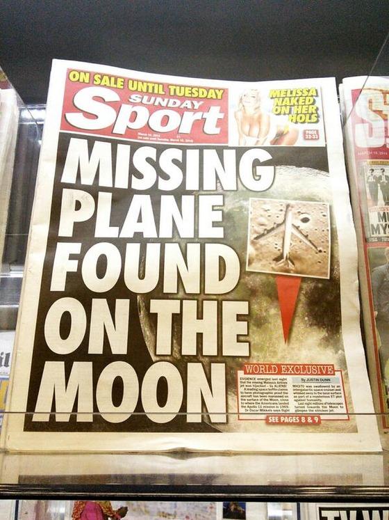 【速報】行方不明のマレーシア機発見