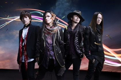 news_xlarge_LArcenCiel_bio_visual_1
