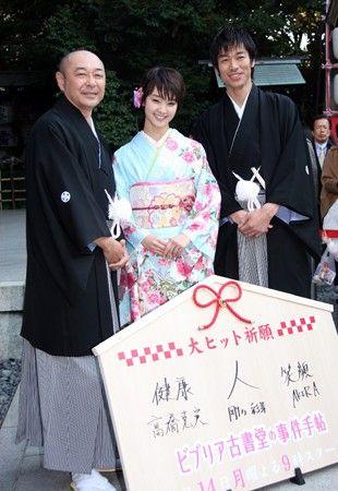 剛力彩芽さん主演『ビブリオ古書堂の事件手帖』初回視聴率14.3%