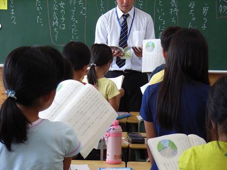 小学校の教師だけど質問ある?