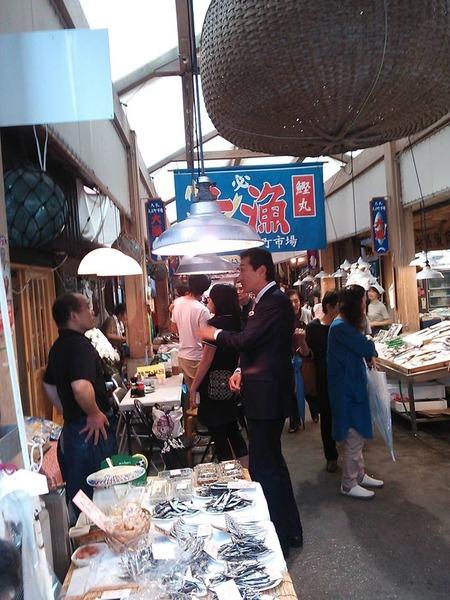 ワタミ渡邉美樹 「若者が漁業で働ける環境をつくりたい。鮮魚店の社長も月15万円の収入があれば十分」
