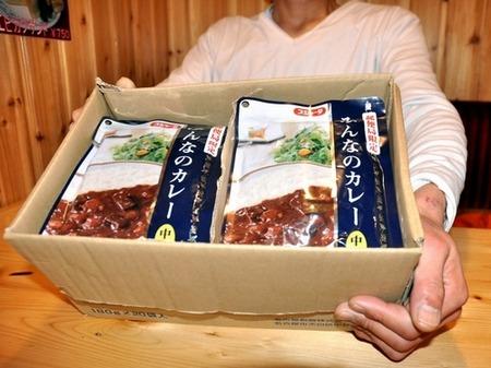 【悲報】 「ノルマ50万円。年に20万近くを自腹」 郵便局員、お歳暮やおせちも買わされることが判明