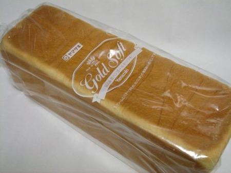 ヤマザキ山崎パンにバイトしにいった先輩がそれ以来パンを食わない