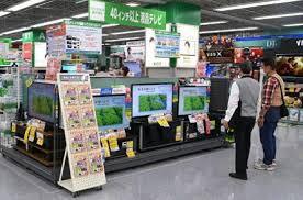 町の電器店を食い潰した「ヤマダ電機」 ネット対抗で価格設定の裁量権を店舗に譲るも赤字撃沈