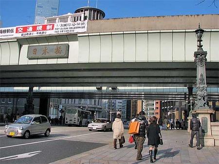 働く場所一番人気「日本橋」 日本橋って飯食う所ねーだろ・・・