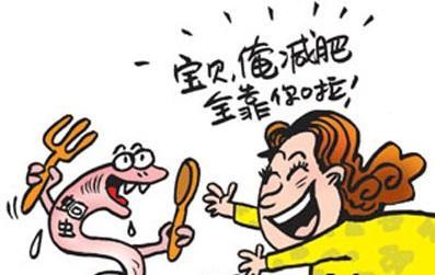 【中国】「回虫ダイエットで痩せる!」 ネット上で評判広まり、女性の多くが「試してみたい!」