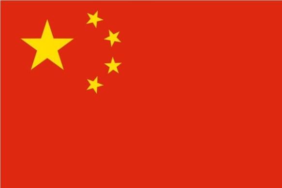 【エチオピア】中国企業、アフリカで最も高いビル(264m)の計画を448mに引き上げる