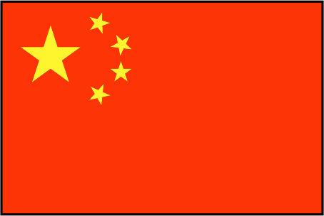 【中国経済】中国成長率、さらに減速=上半期「7.7%やや下回る」-財政相